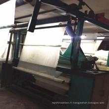 Hot Sale Machine à tisser Hupao Shearing en vente