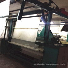 Hot Sale Second-Hand Hupao Shearing Loom Machine on Sale