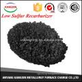 foreign-trader of coal/lowsulfurrecarburizer