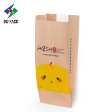 Coffee kraft paper bag pillow bag packaging