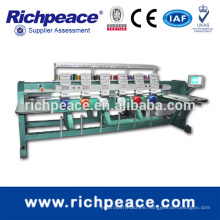 richpeace cap embroidery machine