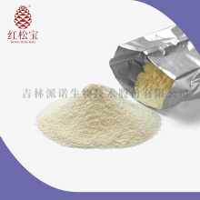 OEM Beverage Powder Micro-encapsulated Functional Lipid