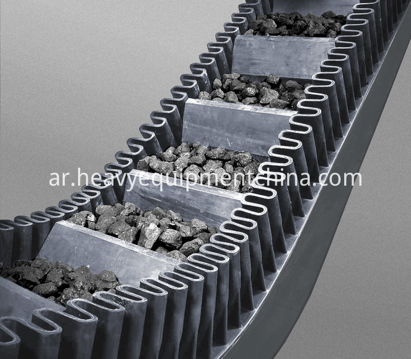 Corrugated Belt Conveyor