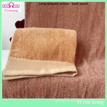 100 Cotton Bath Towel Egyptian Long Staple Beach Towel