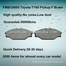 D605 Semi-metallic Toyota T100 brake pad