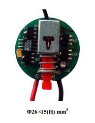 ir laser diode module