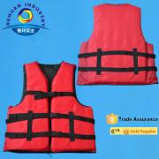 Life jacket wholesale PFD