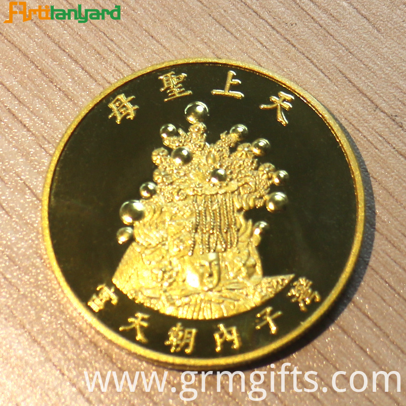 Custom Gold Proof Coin