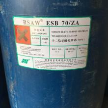 detergente para a roupa Lauril Éter Sulfato de Sódio Sles