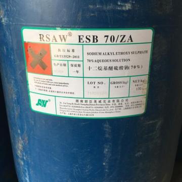 laundry detergent Sodium Lauryl Ether Sulfate Sles