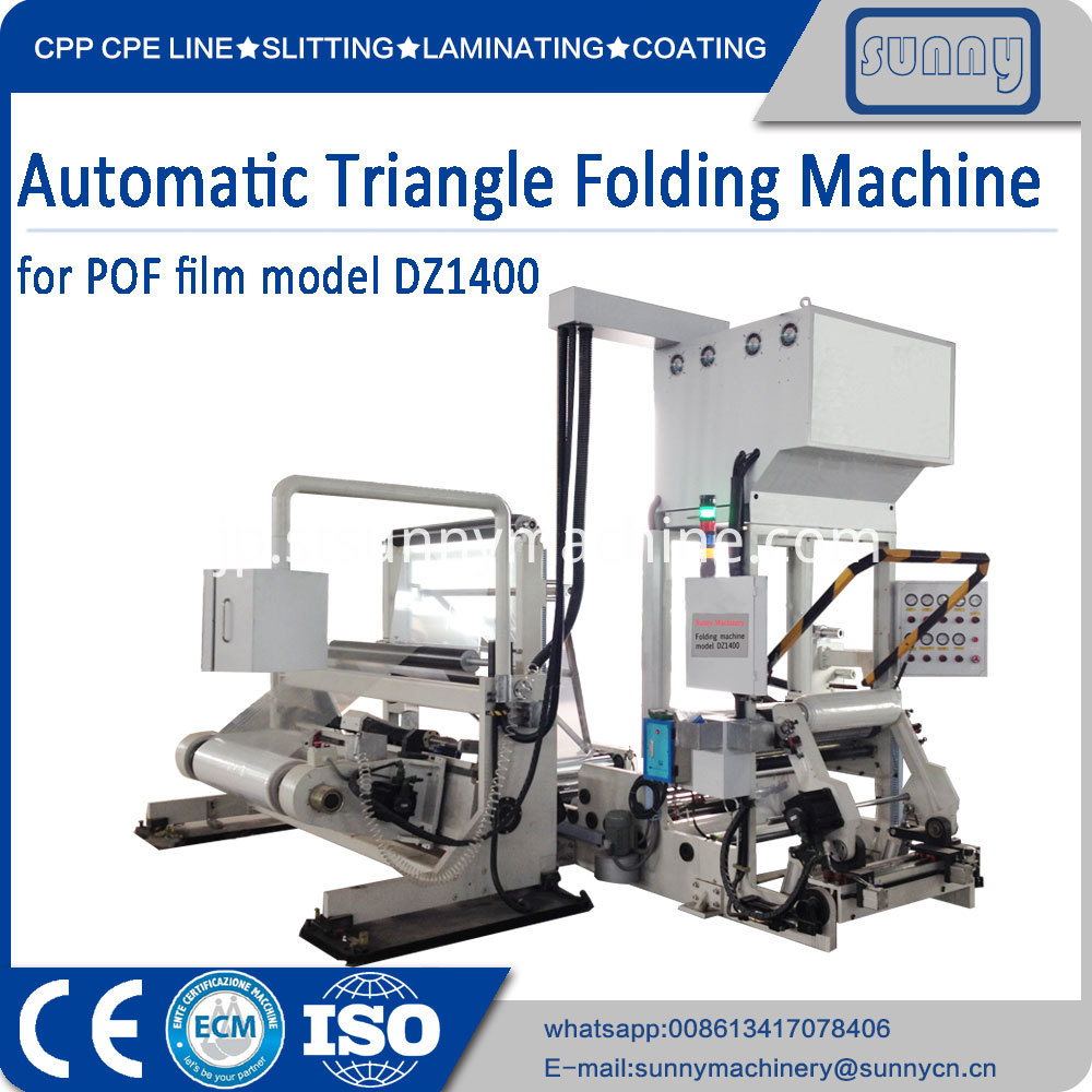 automatic-Triangle-folding-machine-for-pof-film