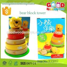 Niños juguete de madera de juguete de madera educativa rompecabezas ladrillos de bloqueo de la torre del bloque