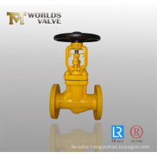 Wcb Globe Valve with Worm Gear