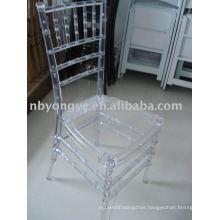 acrylic plastic chiavari chair