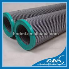 DEMALONG Suministro HIFI Elemento de filtro Filtro de aceite SH53438 Cartucho de filtro de acero inoxidable Alternativo