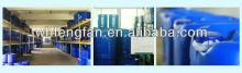 fertilizer ammonium sulphate