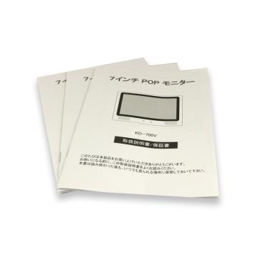 Customzied Art Paper Saddle Stitching Produktion Broschüre Drucken