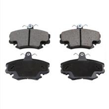D1146 7701204357 425041 6001547619 6025071042 7701349970 7711130071 car brake system for renault megane thalia peugeot