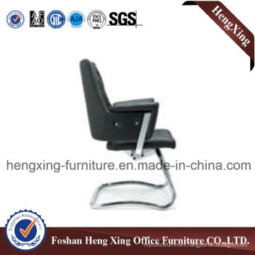 Modern High Back Leather Executive Boss Office Chair (HX-NH008C)
