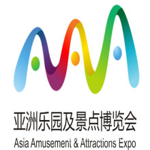 2020 Asia Amusement & Attractions Expo (AAA 2020)