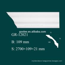 factory price economical waterproof installing polyurethane crown moulding