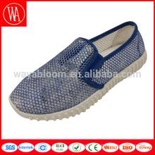 легкие туфли-мокасины на плоской подошве