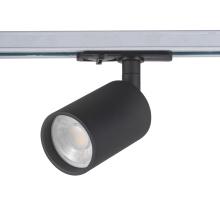 Accesorio Cob 40w Lámpara de punto Luz de rejilla de inundación Luz de riel LED