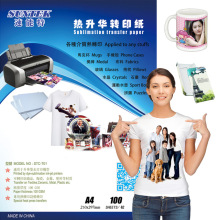 Wholesale A3 A4 Roll T-Shirt Mug Phone Case Sublimation Paper