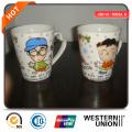 Porcelain Coffee 14oz Mug