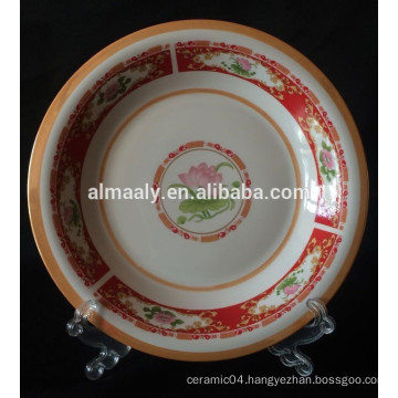 Omega soup plate with full design