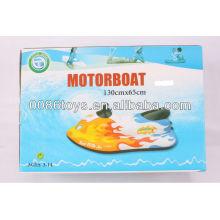 Летняя рекламная продукция Надувная моторная лодка