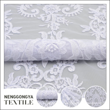 Factory direct custom cheap price tulle polyester white ribbon embroidery