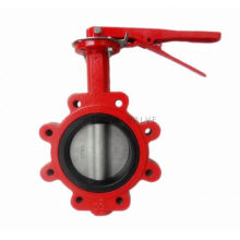Favored by professionals high quality double flange centric type butterfly valve