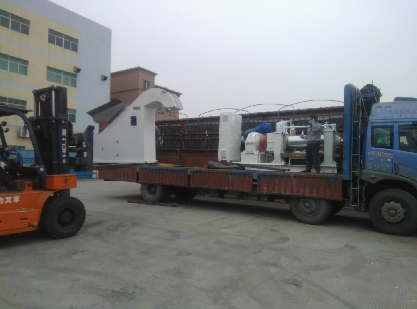 Rubber Dispersion Kneader Shipping