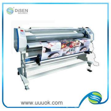 MF1600-F1 hot laminating machine