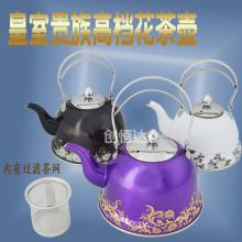 cerek air yang berwarna-warni bunga cerek teh dengan infuser