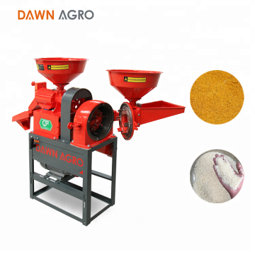 DAWN AGRO Combined  Multi Function Rice Flour Mill Grinding Machine