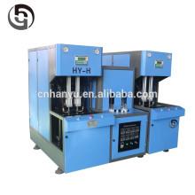 Máquina de moldagem por sopro de garrafa resistente ao calor / máquina de fabricação de sopro de plástico