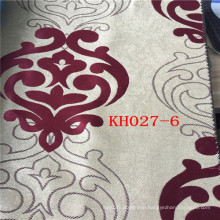 Most Popular Roller Blinds Fabric for High End Villa