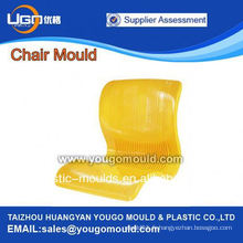 2013 Hot Sale populaire nouvelle conception dinning Injection chair moule en Huangyan Chine