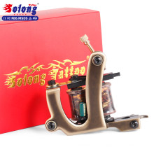 Solong bon marché Tattoo M202-1 8 enveloppes pur cuivre pistolet de tatouage pour Body Art bobine de machine de tatouage