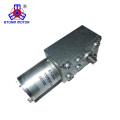 kompakte Größe 12V DC Schneckengetriebe Motor