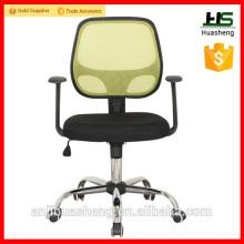 Производитель настраиваемый эргономичный офисный стул, изготовленный в анджи