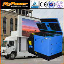 16kW super silent diesel generator for led billboard vehicle