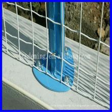 Высокое качество Euro Fence
