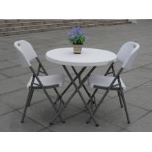 Цветной пластиковый складной стул (HM-Y53)