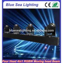 Высокое качество 4x10W RGBW 4in1 светодиодные четыре головы пучка движущихся головной свет