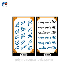 Wholesale high quality fashion single color temporary tatouage sticker with agent price(custom design)