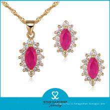 Оптовая розовый Серебряный комплект ювелирных изделий на складе (Ю-0043)