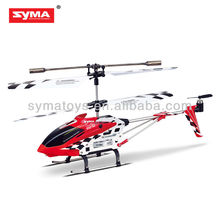 SYMA S107N 3 channel mini size infrared metal helicopter with metal frame and plastic headcover